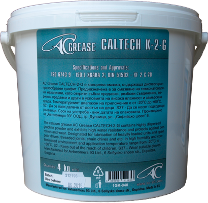 AC Grease CALTECH K-2-G